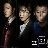 《被告人》确定延长2集!将提高整个故事的完整度!