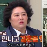 演员朴俊勉丈夫是JTBC电视剧《Hush》原作者!两人见面三次就火速结婚