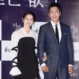 《沒有秘密》媒體試映會 孫藝珍談首演瘋狂母親