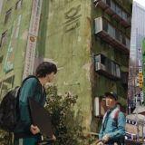 《Sweet Home》「绿色家园」公寓在现实中的原型!就在首尔市中心,落成至今已经80多年