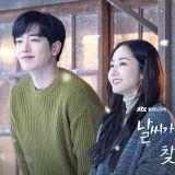 【KSD評分】由韓星網讀者評分:《機智醫生生活》TOP 2;《夫妻的世界》TOP 3!