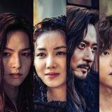韓劇《阿斯達年代記》第二季預計今年九月開拍,原班人馬?網友不看好!