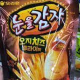 Orion起司薯条:停不下来的香浓起司口感!