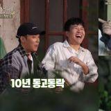 MBN新节目《自然地》殷志源、金钟旼等人出演!预告公开:「认识超过10年的他们,只要有时间就是...吵架!」