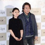 《巴黎的韩国男人》媒体首映:曹在显的寻妻之路