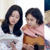 「宇宙大明星」将推出首支SOLO单曲!《Sky Castle》朴宥娜出演MV 与SJ希澈饰演恋人