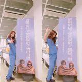 《Doctors》收到好友李洪基飯車禮物 朴信惠:你是我的洪明星