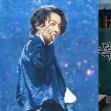 Young and Rich!BTS防彈少年團柾國以76.3億韓元購入梨泰院獨棟住宅