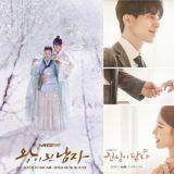 tvN接下来新剧都令人期待呀!超强大的演员阵容,你准备好要追哪一部了呢?