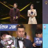 由於罷工帶來漫長的空白期!KBS、MBC年末頒獎出現變數,是否舉辦仍在商討中!