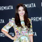 韩彩英、韩惠珍、润娥出席品牌活动