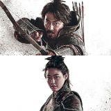 想看這套媲美赤壁之戰的壯闊、韓國最大戰爭史詩鉅作《浴血圍城88天》嗎?