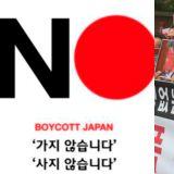 韩国掀起「抵制日货」示威,却没想到拍摄者用佳能相机、示威者穿日本品牌?