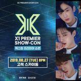 X1出道Show-Con今日開始門票預售! 8/27高尺巨蛋開唱
