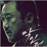 馬東石最新電影《惡人傳》   徒手撕裂皮衣嚇壞全劇組