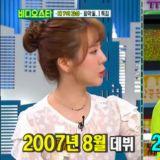 时隔10年少女时代又遇上Wonder Girls  Sunny自黑:感谢Wonder Girls选择去美国发展