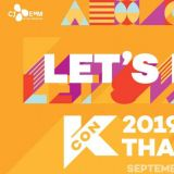Nichkhun 主持《KCON 2019 泰国》 近 20 组阵容周末接力登台!