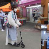 「曹酒鬼」曹圭賢在「頻道十五夜」出道作預告公開:「所以是要我喝醉嗎?」還穿韓服、騎滑板車去買下酒菜