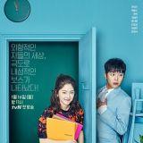tvN浪漫喜劇《內向的老闆》公開官方海報 自信朴慧秀V.S.內向延宇振