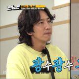 《Running Man》李光洙自爆十年前獨吞了宋智孝的獲勝獎金!