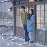 【KSD評分】由韓星網讀者評分:《天氣好的話,我會去找你》三月連續兩週第一位!