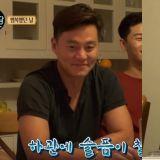 《尹食堂2》尹汝貞問:是不是該結婚了?裝修完房子的李瑞鎮這樣回答...