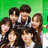 黃旼炫&鄭多彬新一代青春演員們主演的新劇《Live On》團體海報公開
