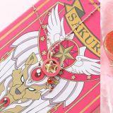 庫洛魔法使×韓國OST又叒聯名了,收集卡牌和權杖吧!
