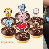 Dunkin' Donuts与BT21推出联名甜甜圈!盒子、杯套和袋子都有著他们可爱的身影!