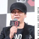 YG藝人好慘!韓知名網路社區發聲明抵制:不會再以任何形式購買產品