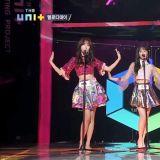 唱遍多首熱門電視劇OST的實力派女團Melody Day也來參加選秀節目《The Unit》!?