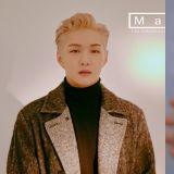 BTOB 昌燮新专辑全曲试听出炉 入伍前一周举行个人演唱会!