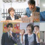 韓劇《耀眼》本週歌神、實力派演員「超黃金客串」名單:淚水過後一定有歡笑!