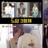 《RUN BTS X 出差十五夜》做任務也太明顯!Jin&RM&J-Hope被封為「NO答三兄弟」