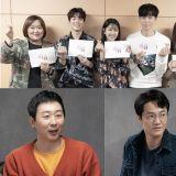 申成禄、高媛熙等主演KBS《Perfume》开机啦!《百日的郎君》这两位演员也有出演~