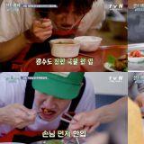 「万能助手」李光洙辛苦也是值得的!在《一日三餐》中...吃了炸鸡、辣鱼汤、豆腐大酱汤等好料!