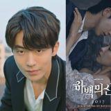 韩剧 河伯的新娘2017하백의 신부 2017–亮闪闪的马赛克・南朋友
