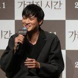 姜棟元:相差21歲的申恩秀在片場叫老顏經紀人哥哥,稱呼我前輩