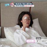 【女生必看】神奇按摩消腫法:5分鐘肉眼可見腫臉消除!