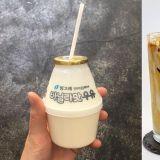 韓國賓格瑞又推出新口味啦!這次的「香草口味」感覺會引發熱潮,你想嚐試看看嗎?