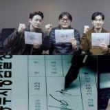 曹承佑、裴斗娜、李浚赫等人主演《秘密森林2》概念预告公开!这个太吊人胃口了,期待8月播出!