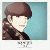 Infinite东雨首支SOLO自作曲公开 作为《看脸时代》背景音乐反应热烈