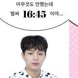 韓國最近超紅的手機桌布「明明什麼都沒做,就已__點了」!大家有跟著換上了嗎?