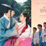【KSD評分】由韓星網讀者評分:《紅天機》&《海岸村恰恰恰》播了2集就來到TOP 3!