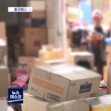 【K社韓文小百科】暖心一幕!韓網友發帖:「家門口出現沒有買過的保溫瓶」,背面的字讓人眼濕