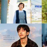 將於11日首播的JTBC《耀眼》公開單人海報!劇本閱讀現場相當歡樂 令人期待的輕喜劇