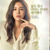 你也期待JTBC《Fantastic》嗎?新鮮搭檔引期待!