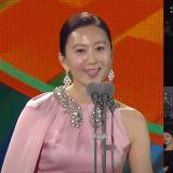 金喜愛獲頒百想最佳女主角 發表感言時韓素希和朴海俊的反應太暖❤