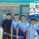 《羽毛球少年團》爆歧視印尼爭議!SBS發布聲明:絕無鄙視之意