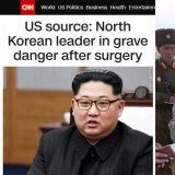 美国 CNN 报导北韩领导人金正恩术后病危,已多日未现身公开场合!